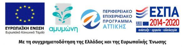 logo-espa-hp